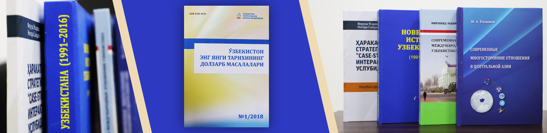 Coordinating and Methodological Center for Modern History of Uzbekistan